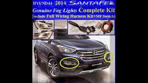 hyundai santa fe light replacement 2013 2014 2015 2016 hyundai santa fe sport fog light l complete