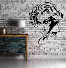 Music Decor Ludwig Van Beethoven Classic Music Decor Wall Mural Vinyl Art