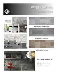 ws93 ceramic wall tiles dt flooring distributors