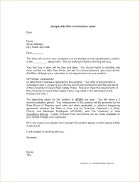 sample cover letter for part time job choice image cover letter