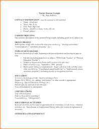 First Resume Sample by First Resumes Examples Resume Template Basic Free 2016 Planner And