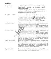 Job Resume Model Pdf by Resume Sample For Teaching In Engineering College Augustais