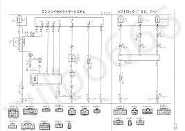 logic wiring diagram logic l7 wiring diagram u2022 wiring diagram