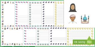 eid topic page borders eid festival celebration ramadan