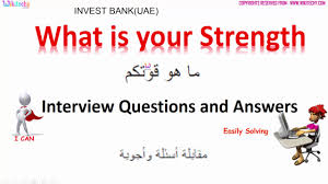 Walk Me Through An Lbo Model Invest Bank Top Most Technical Interview Questions And Answers For
