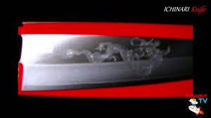 ichinari knife