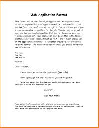 Sample Letter For Medical Leave Application 9 Job Applications Format Ledger Paper