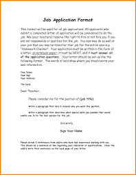 Resume Job Application Essays Jane Haldimand Marcet Cheap Dissertation Abstract