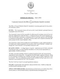 Example Of Cover Letter For A Teaching Position   Cover Letter