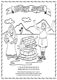 passover seder book passover coloring page tots coloring pages tots coloring pages