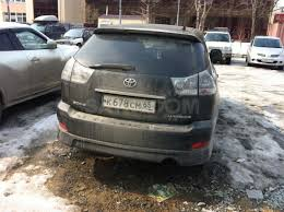 toyota harrier 2005 toyota harrier 2005 года в городе южно сахалинск u2014 авто сах ком