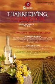Best White Wine For Thanksgiving Best Restaurants Open On Thanksgiving In Philadelphia Axs