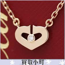 cartier heart necklace images Kaitorikomachi rakuten global market cartier c heart of cartier jpg