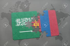 Mongolia On World Map Puzzle With The National Flag Of Saudi Arabia And Mongolia On