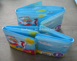 Inflatable Kids Pool Pvc Inflatable Bath Book For Baby Inflatable Bath Book For Kids