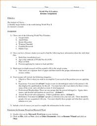 Office Skills Resume Bailey Middle Book Report Athens Essay Prejudice Essay On
