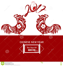 photo collection decorations new year