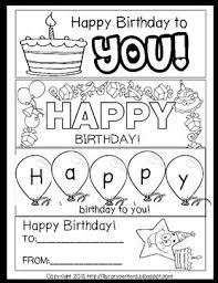 printable birthday cards that you can color 9 best stuff to buy images on pinterest teaching ideas beds and