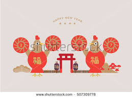 Japanese New Year Decorations Pack by Cartoon Chinese Lunar New Year Vectors Download Free Vector Art