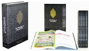 the message of the qur an by muhammad asad muhammad asad 1900 1992 the connection all things