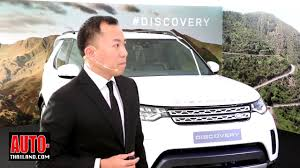 land rover thailand all new land rover discovery เป ดต วในประเทศไทยด วยราคาเร มต นท