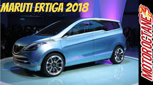 exclusive the all new 2018 exclusive maruti ertiga 2018 coming soon youtube