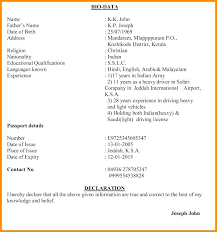 simple resume templates free download biodata format in ms word marriage format download word format