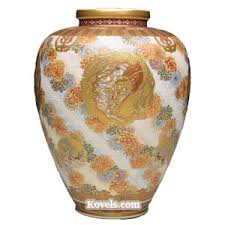 Japanese Dragon Vase Antique Satsuma Pottery U0026 Porcelain Price Guide Antiques