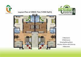 2 bhk 1250 sq ft floor plan