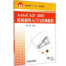 autocad tutorial getting started buy autocad 2007 mechanical drawing autocad mechanical drawing