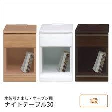 side table 35 cm width bedside table hadley low wide nightstand