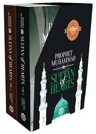 best biography prophet muhammad english sultan of hearts prophet muhammad volume 1 and 2 resit haylamaz