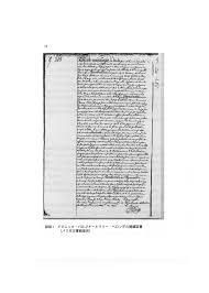 si鑒e ノl騅ateur title ピエール バルブトー 1862 1916 知られざる日本美術愛好家