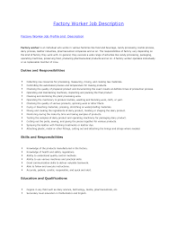 Warehouse Job Duties For Resume by Factory Resume Resume For Your Job Application