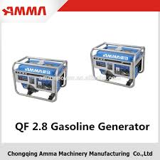 2000 watt generator 2000 watt generator suppliers and
