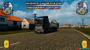 Moldova Map Republic Of Moldova Map Project V0 2 Rc3 1 21 Download Ets 2 Mods