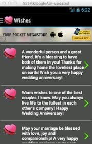 Wedding Wishes Ringtone Happy Wedding Anniversary Android Apps On Google Play