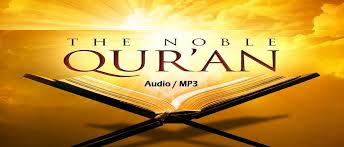 yusuf blog download mp3 alquran al quran with english translation audio mp3 the choice