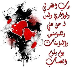 رسالة الشرك ومظاهره للشيخ مبارك بن محمد الميلي الجزائري Images?q=tbn:ANd9GcTpDkhEst7i9Fr_J0_kXGWZsPhIJJVkGUKQ5GfBba_SX6jY-J2L