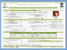 alumni directory software school softwares india school management software school