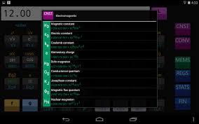 amazon com a scientific and financial rpn calculator hp 12c u0026 hp