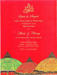 Sikh Wedding Card Wedding Card Design Red Rectangle Paper Awesome Punjabi Wedding