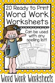 word work worksheets use with any spelling list print u0026 go