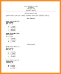 minimumdifficult tk sample objectives resume working student