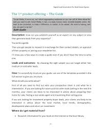 business valuation cover letter sample professional resumes