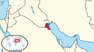 kuwait on a map kuwait on map kuwait country on map kuwait on