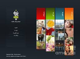 psp company web template greeting card for sale by ramin torabi