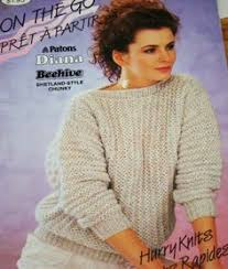 beehive childs sweater knitting pattern book beehive sweater