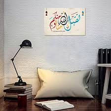 how to hang art prints visual art decor arabic calligraphy islamic wall art decor giclee