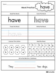 high frequency word have printable worksheet printable